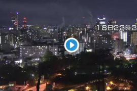 Un terremoto castiga el noroeste de Japón y causa heridos leves