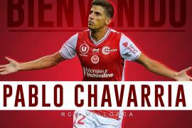 Pablo Chavarría, nuevo jugador del Mallorca