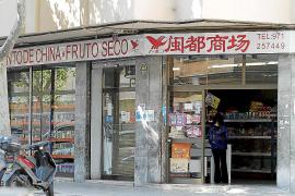 El Tribunal Constitucional limita las competencias de Balears en comercio