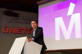 El partido de Errejón irá al 10N con el nombre de Más País