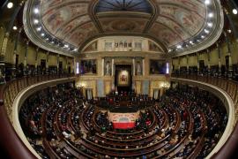 Calendario para el inicio de la legislatura