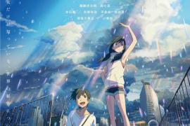 Cartel de la película 'El tiempo contigo'