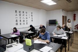 Pere Garau acoge un examen oficial de chino por primera vez en Baleares
