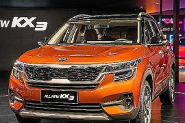 Kia Motors desvela en el Guangzhou Motor Show el 'KX3'