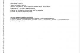 El SUP denuncia en el Portal de Transparencia el plus de 22.000 euros