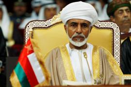 Muere el sultán Qabús bin Said de Omán, en el poder desde 1970