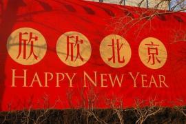 Miembros de la comunidad china en Baleares renuncian a celebrar el Año Nuevo en su país