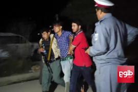 Ataque a la Universidad Americana de Kabul