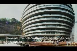 Intercontinental Shanghai Wonderland Hotel opens